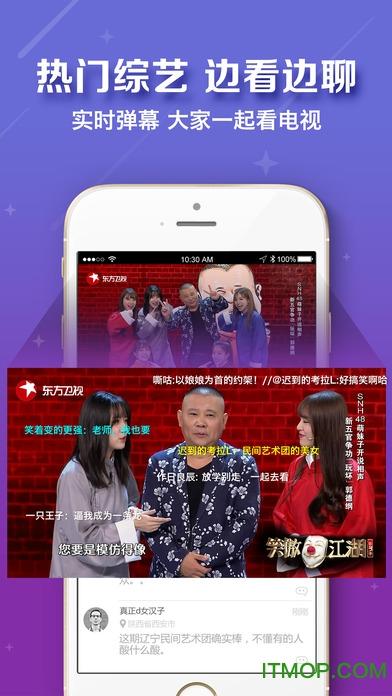 ��直播大全�O果手�C版 v2.2.0 iphone版 4