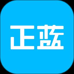杭州正蓝节能app for iPhone