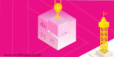 4k对齐软件_4k对齐检测工具_固态硬盘4k对齐