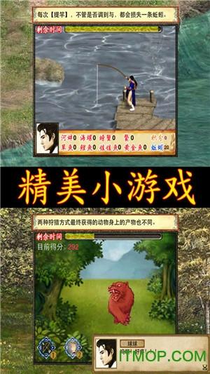 江湖群雄传2黑白牛游戏 v1.0 安卓版 4