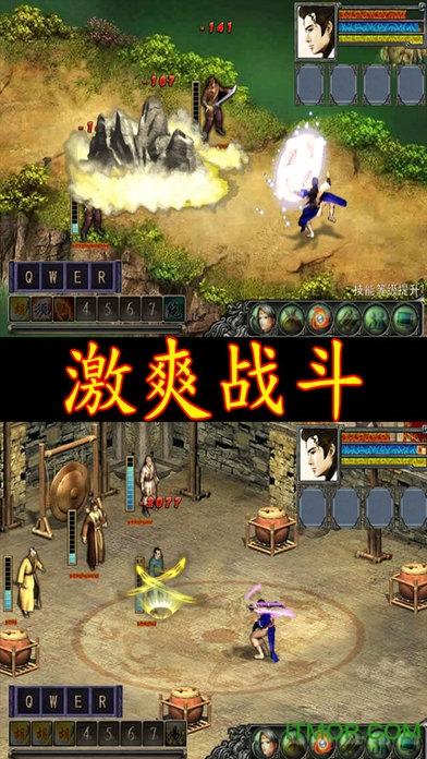 江湖群雄传3内购破解版 v1.0.0 安卓无限银两版 1