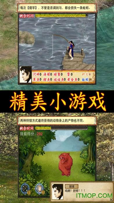 江湖群雄传3内购破解版 v1.0.0 安卓无限银两版 3