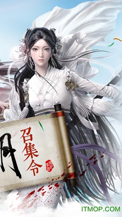 3456玩剑与江湖手游 v8.7 官网安卓最新版 0