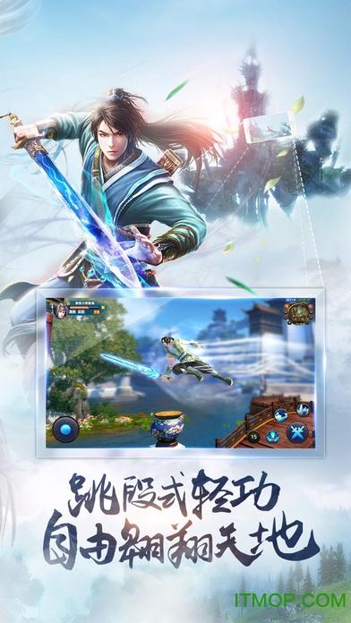 3456玩剑与江湖手游 v8.7 官网安卓最新版 1