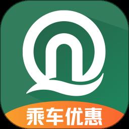 青岛地铁手机版