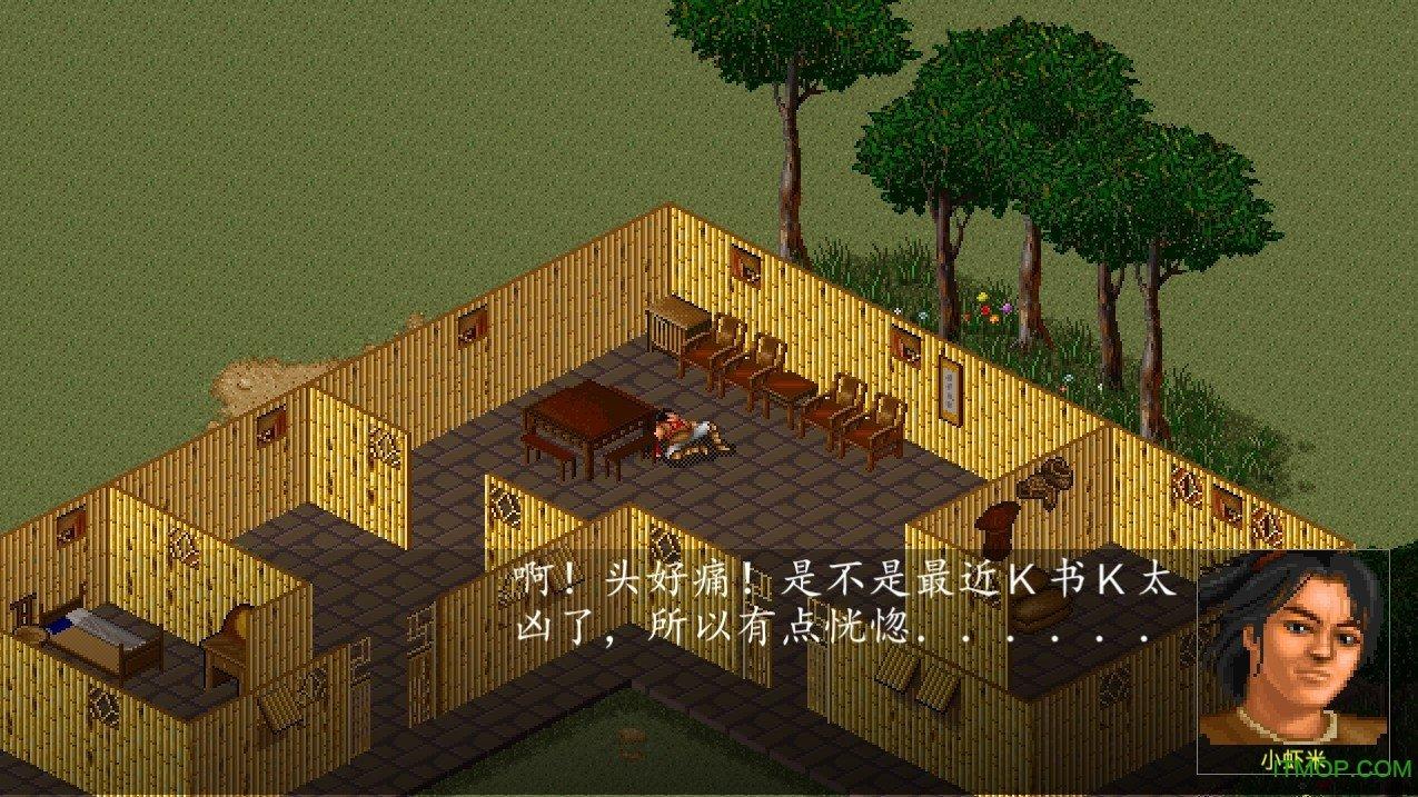 金庸群�b��x�士武�b版 v1.1.0.6 安卓版 0