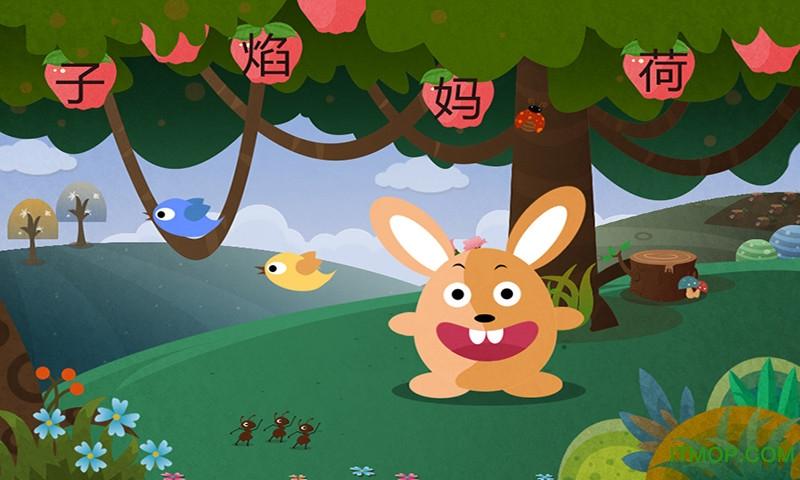 儿童学汉字游戏 v2.8 安卓版 3