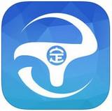 苏州市智慧驾培系统app