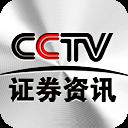 cctv中国放心股