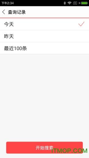 大华智能锁(蓝牙开锁) v2.01 安卓版 3