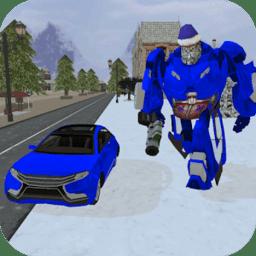 冬季变形机器人破解版