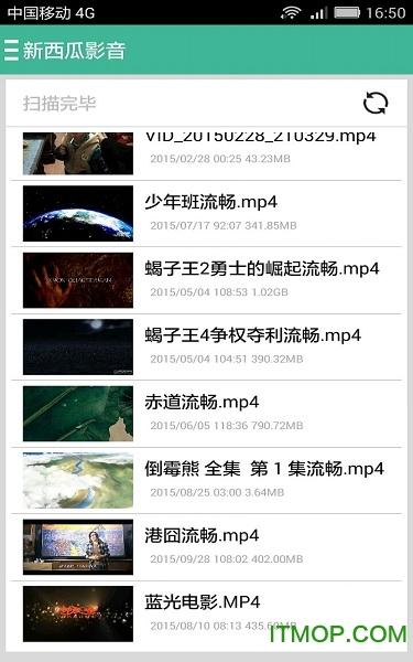 新西瓜影音vip破解版 v2.0 安卓版 3