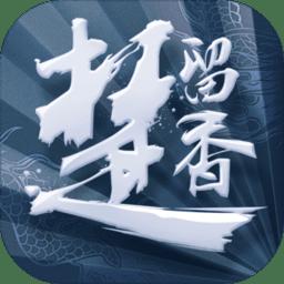 天天酷跑脚本2016(自动跑跳)v2.0.4 安卓版