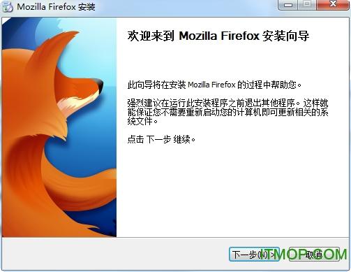 Firefox China Edition(火狐中��版) v87.0 官方中文版 0
