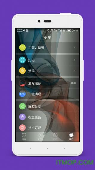 天气闹钟手机版 v1.1.3 安卓版0