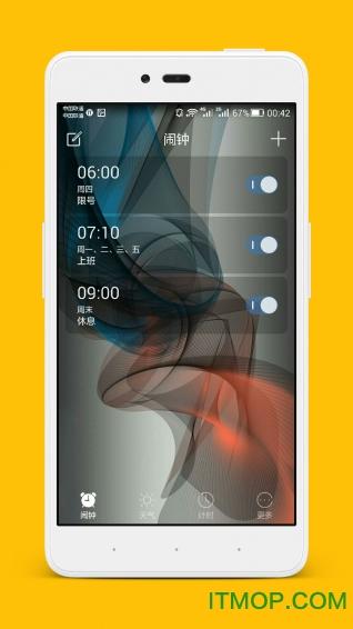 天气闹钟手机版 v1.1.3 安卓版3