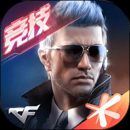 CF手游ar模式�w�版