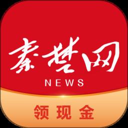 十堰头条(原秦楚网app)