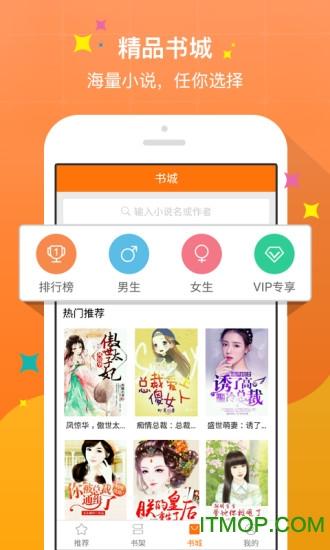 奇热小说iphone版