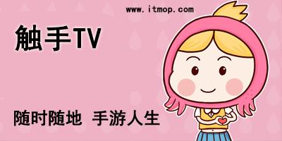 �|手tv