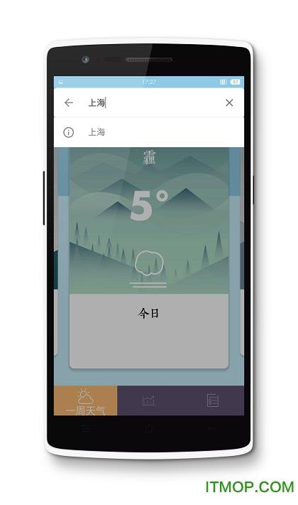 未雨天气手机版 v1.0 安卓版1