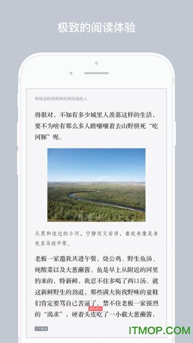 微信读书苹果手机版 v4.0.0 苹果ios版 0
