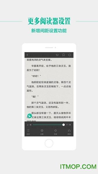 熊猫看书 For iPhone v8.5.5 官方苹果ios版 2