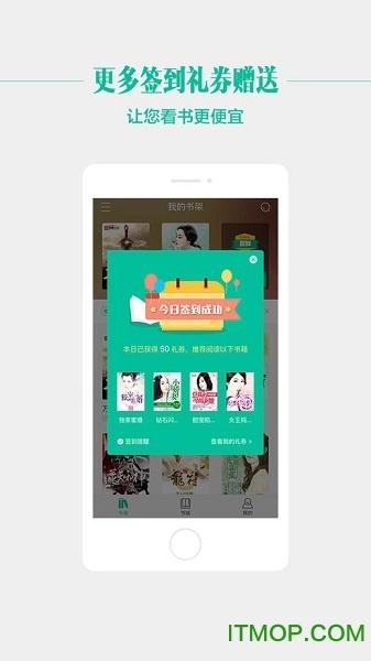 熊猫看书 For iPhone v8.5.5 官方苹果ios版 3