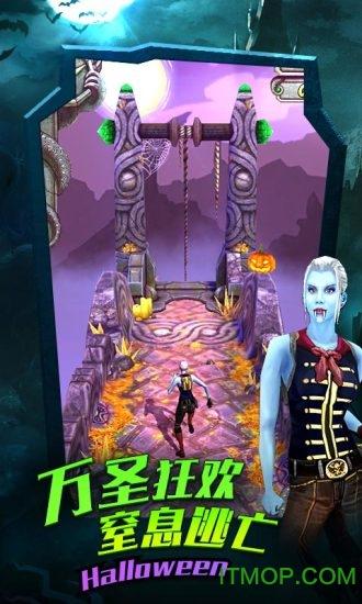 神庙逃亡2手机游戏 v4.1.0 安卓正版0