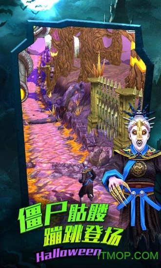 神庙逃亡2手机游戏 v4.7.3 安卓正版3