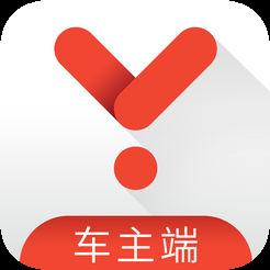 易道用车车主app