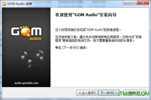 gom audio播放器 v2.2.4.0 官方版 0