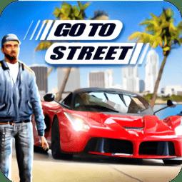 走上街头内购破解版(Go To Street)v3 安卓版