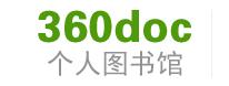 360doc��人�D���^