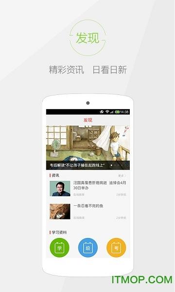 快快查汉语字典去广告去升级版 v3.4.0 安卓版 2