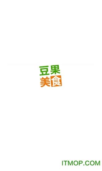 豆果美食电脑版 v7.1.04.2 pc版3