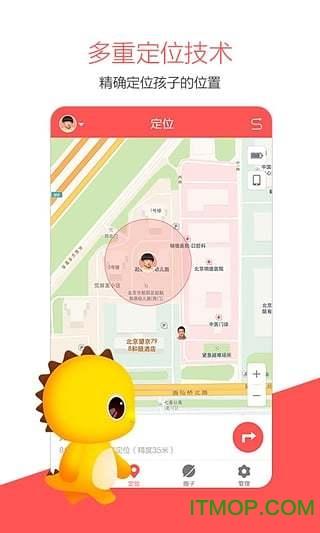 360儿童卫士苹果版 v7.1.1 iPhone版 2