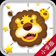 开心学汉字app
