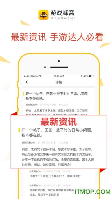 游�蚍涓Cios免越�z版 v1.0.1 官�Wiphone手�C版 2