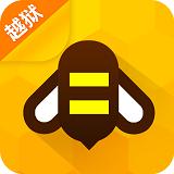 游戏蜂窝ios越狱版v2.0 官方iphone手机版