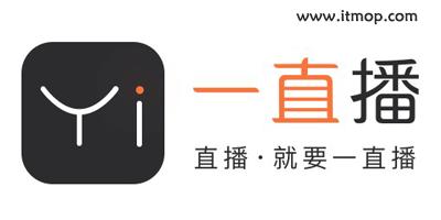 一直播官网_一直播app下载_一直播软件大全