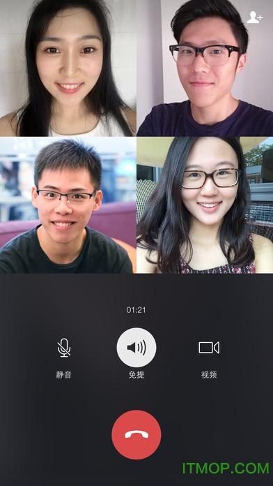 iphone6版微信 v6.3.29 iosPC蛋蛋版 4
