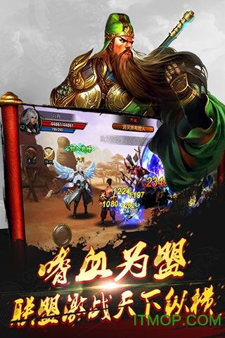 �鹕褛w子��手游�荣�破解版 v1.2 安卓�o限元��版 2
