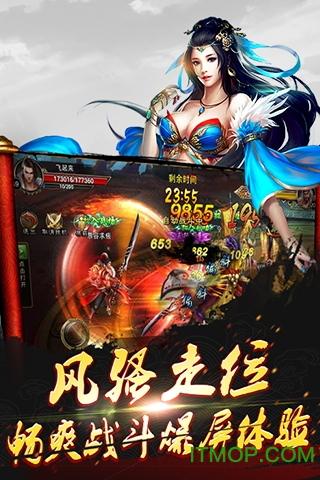 �鹕褛w子��手游�荣�破解版 v1.2 安卓�o限元��版 3