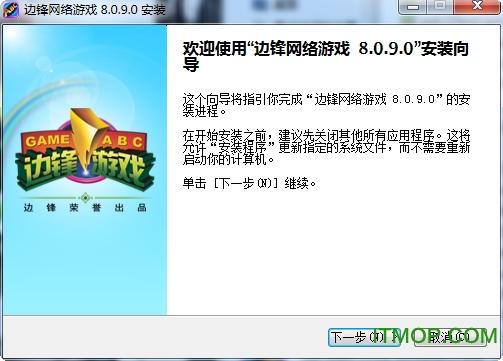 安徽��h�W�j游�虼�d v8.0.52.0 官方最新版 0