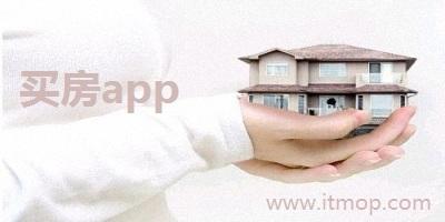 买房app