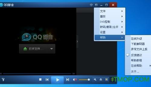 QQ影音免�M版