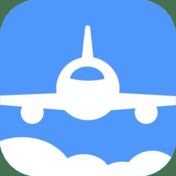 飞常准旅客版app