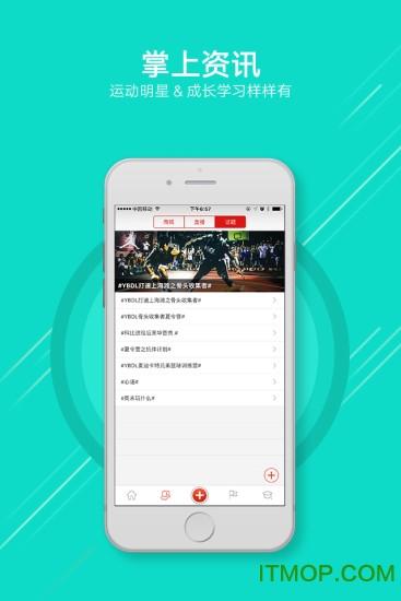 动博士手机客户端 v3.5.0 官网安卓版 0