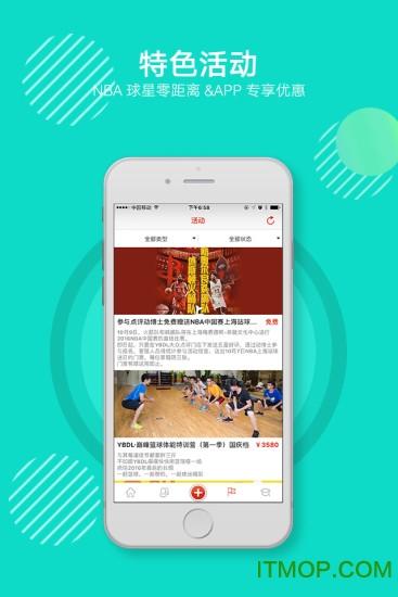 动博士手机客户端 v3.5.0 官网安卓版 2
